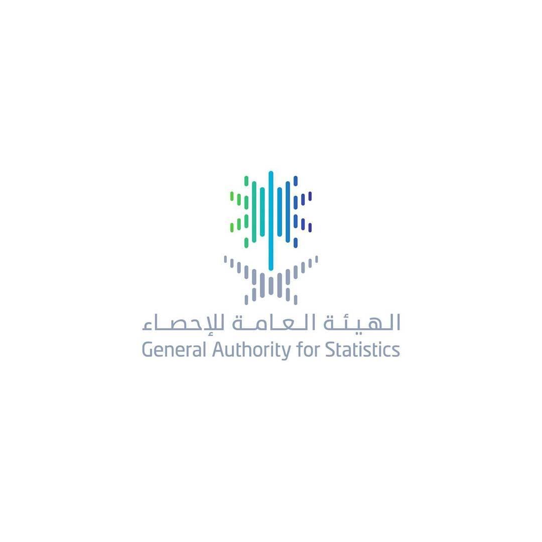 general Autorty For Statistics Logo