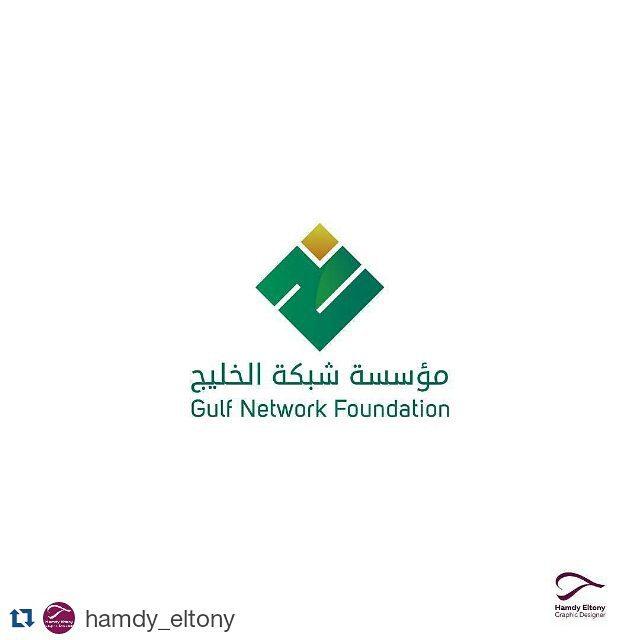gulf Network Logo