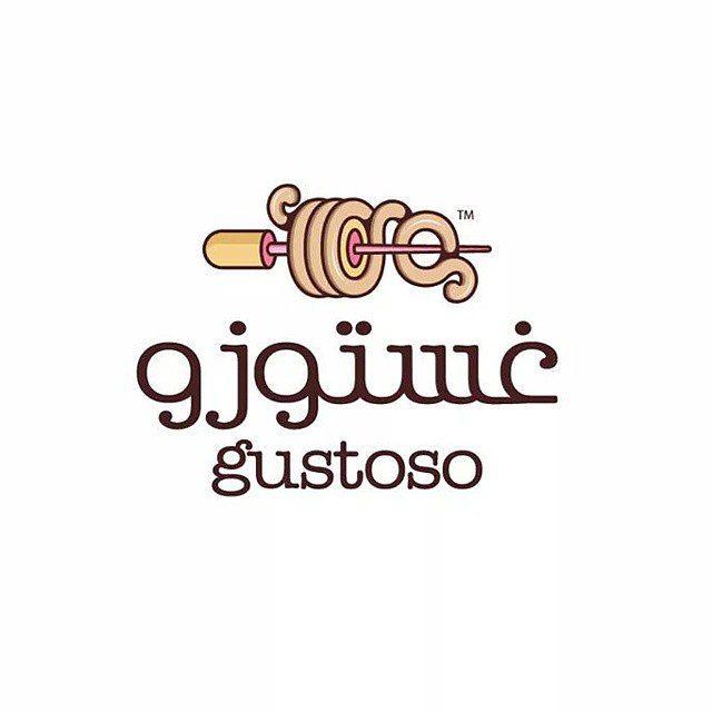gustoso Logo