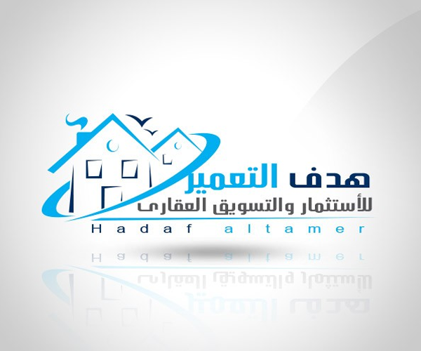 hadaf-altamer-logo-real-estates-arabic