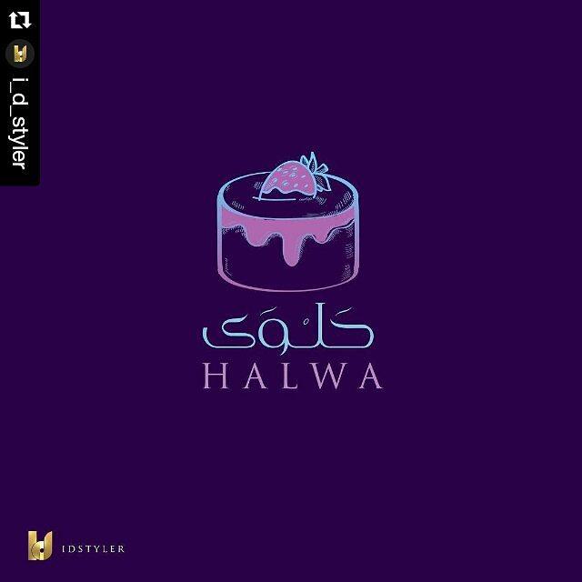halwa Logo Arabic Sweets