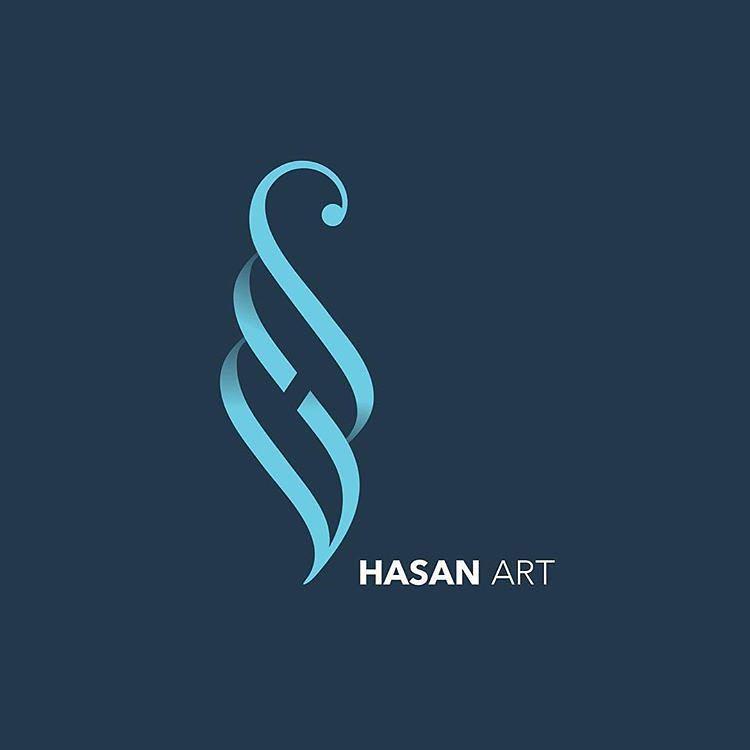 hasan Art Arabic Logo