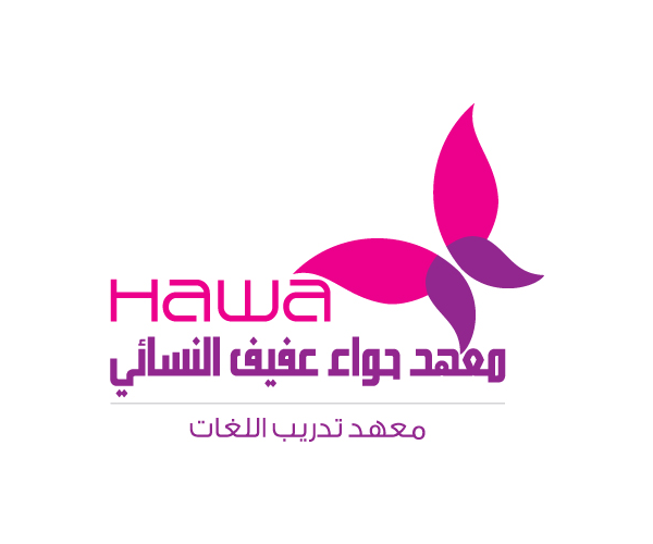 hawa-logo-design-saudi-arabai-in-arabic