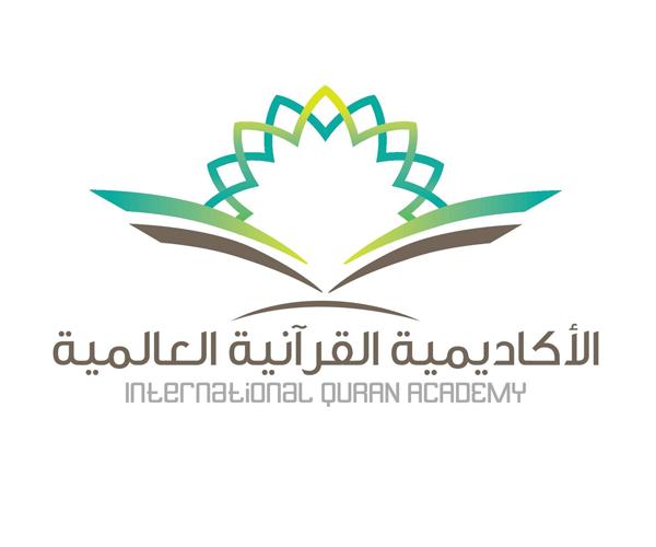 international-quran-academy-logo-design