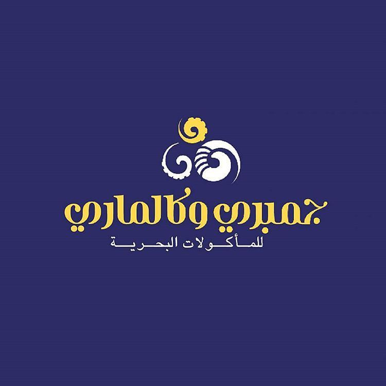 jamari Cola Logo