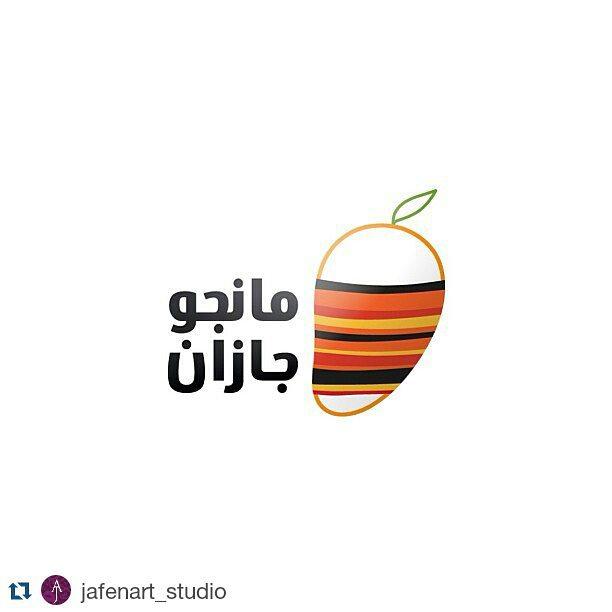 jazan Mango Juice Shop Logo