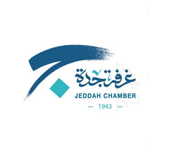 jeddah-chamber-logo-new