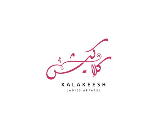 kalakeesh-logo-design