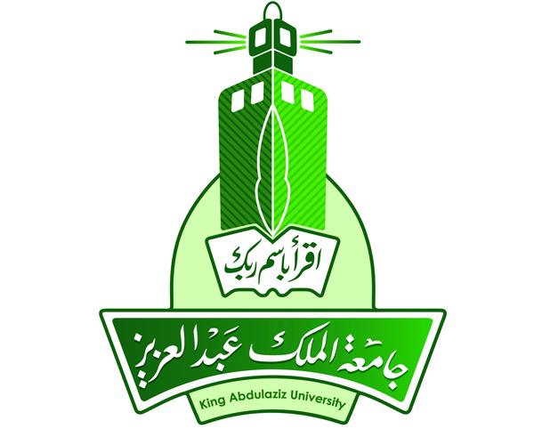 king-abdulaziz-university-logo-design