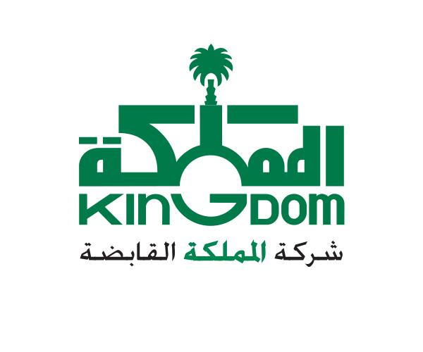 kingdom-company-in-saudi-arabia-logo-download