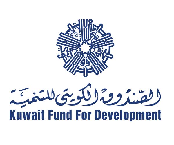 kuwait-fund-for-dev-logo-download-free