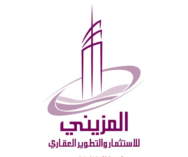 logo-design-for-building-in-saudi-arabia