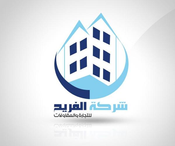 logo-design-for-constuction-company-saudi-arabia