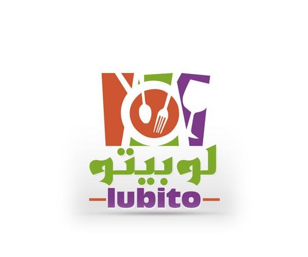 lubito-logo-design-in-arabic-saudi-arabia