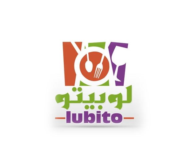 lubito-logo-design