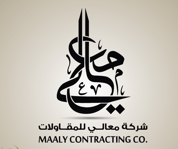 maaly-contracting-co-logo-design-in-arabic