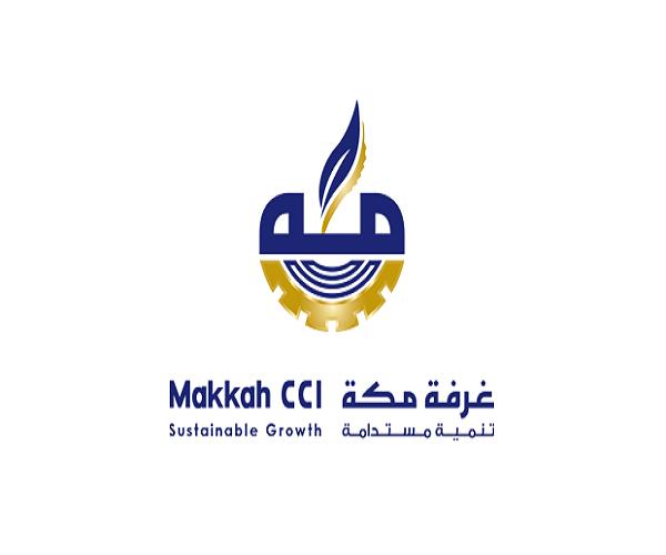 makkah-cci-logo-download-free
