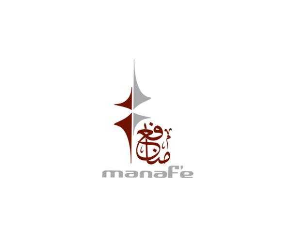 manafe-logo-design-in-arabic