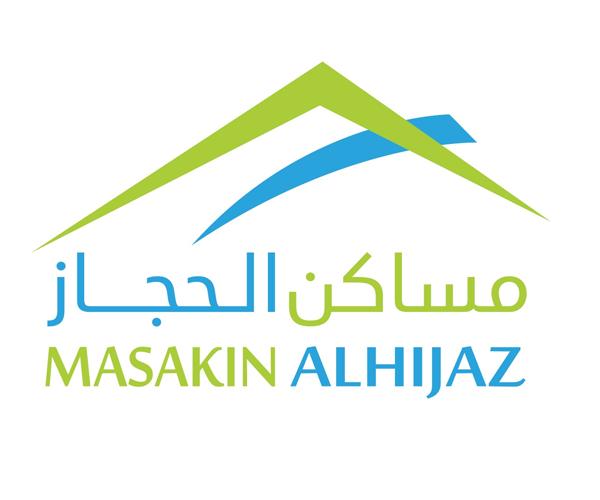 masakin-alhijaz-arabic-logo
