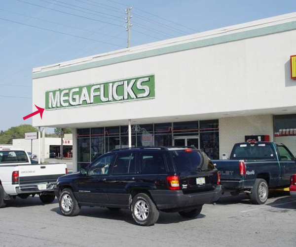 mega-flicks-logo-fail