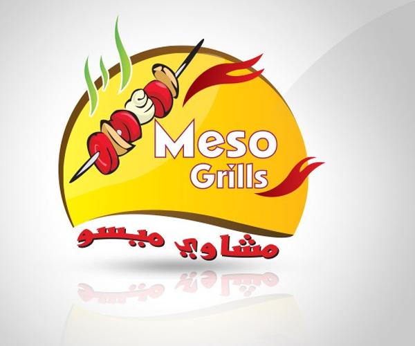 meso-grills-logo-design