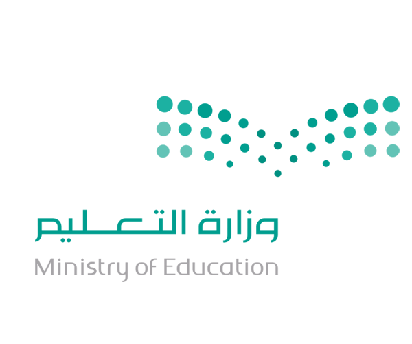 ministry-of-educcation--new-logo-saudi