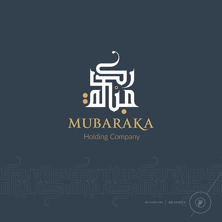 mubaraka Holding Group Logo