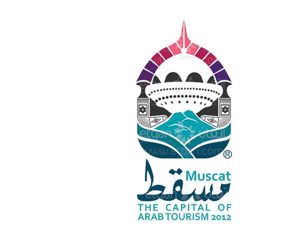 muscat-logo-design-for-tourism-logo-arabic