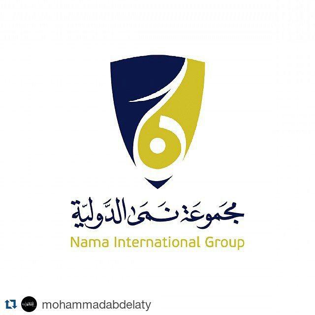 nama International Group Logo