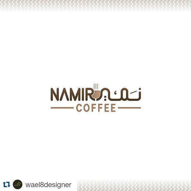 namir Coffee Logo