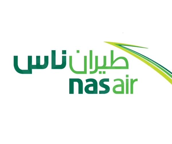 nasair-logo-in-arabic