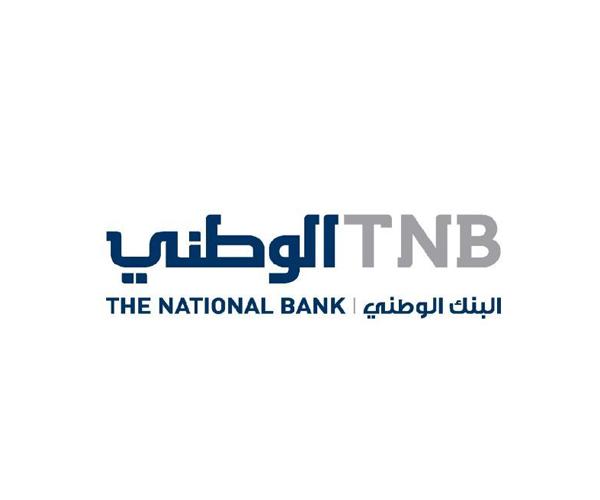 national-bank-logo-in-arabic