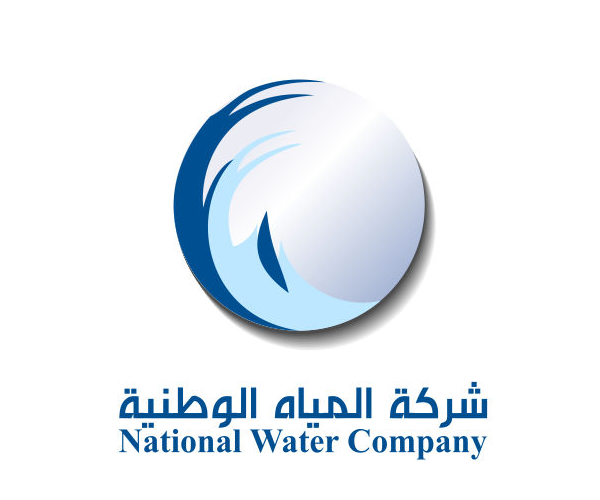 national-water-company-logo-design