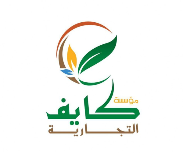 new-company-logo-design-in-arabic
