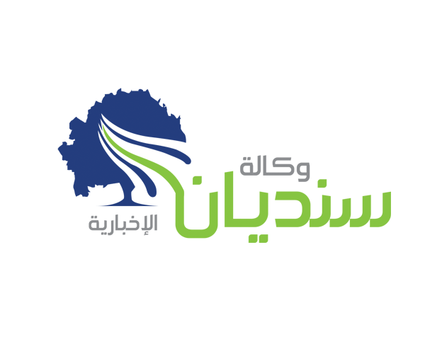 newspaper-arabic-logo-design