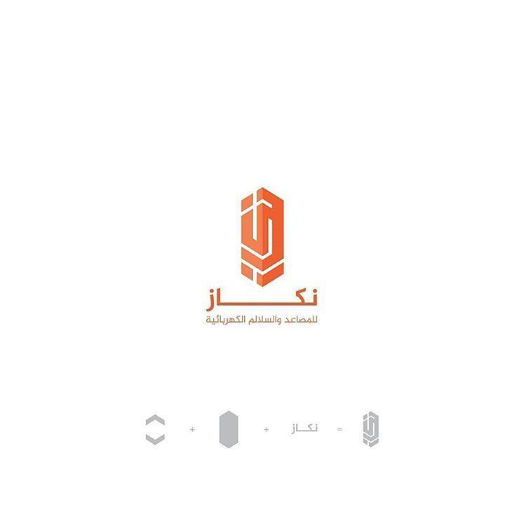 nikaar Logo For Building