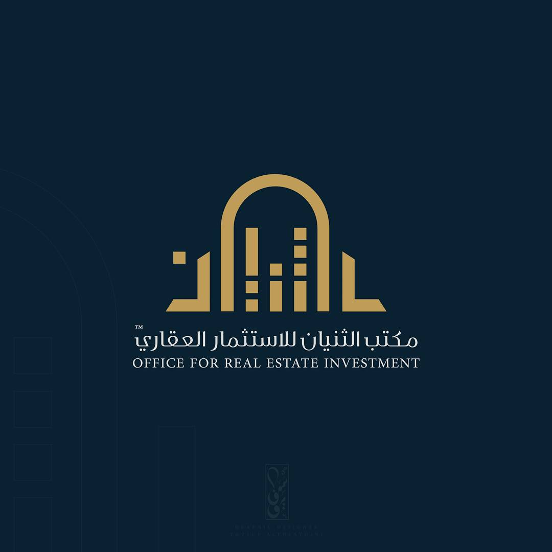 office For Real Estate Logo In Arabic