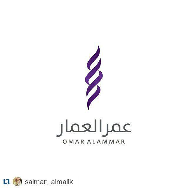 omar Alamaar Logo