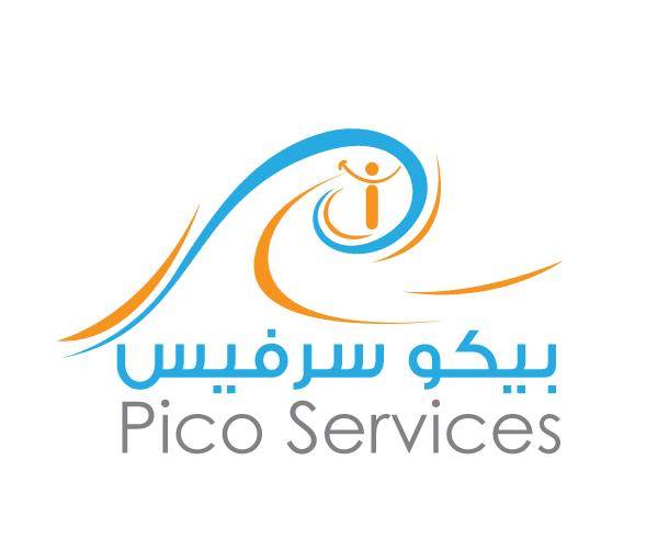 pico-services-logo-design-in-arabic