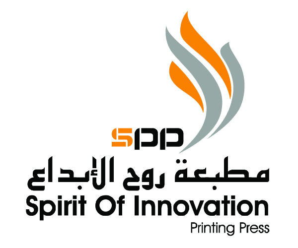 printing-press-logo-design