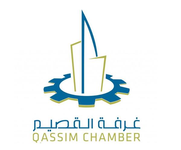 qassim-chamber-logo-design-in-arabic