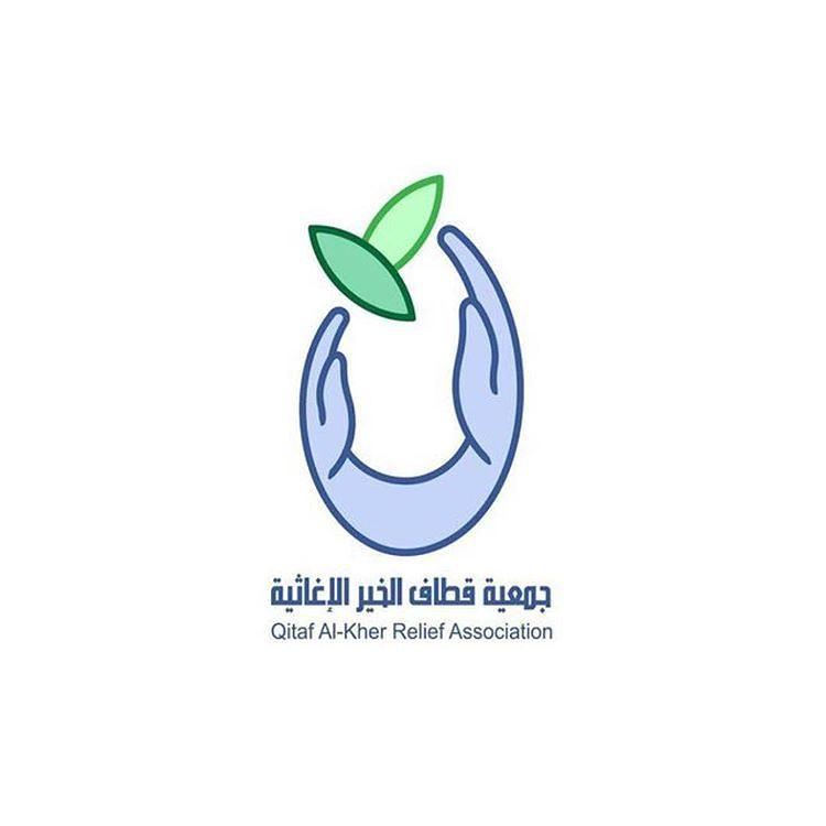 qitaf Alkher Relief Ass Logo Design