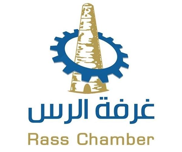 rass-chamber-logo-design