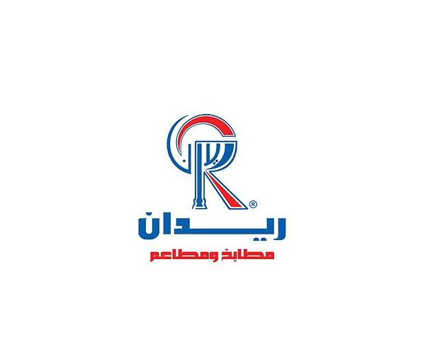 raydan-restaurant-logo-design-saudi-arabia