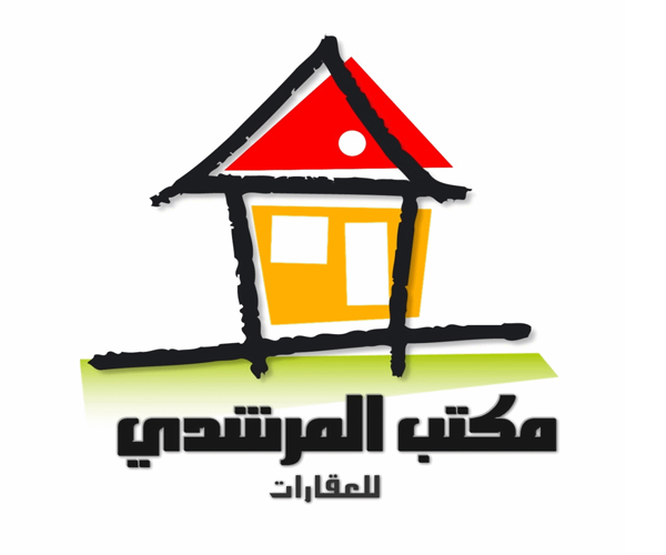 real-estate-office-logo-design-saudi-arabia