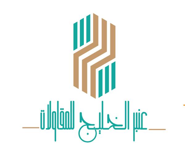 real-estates-logo-design-in-arabic-saudi-arabia