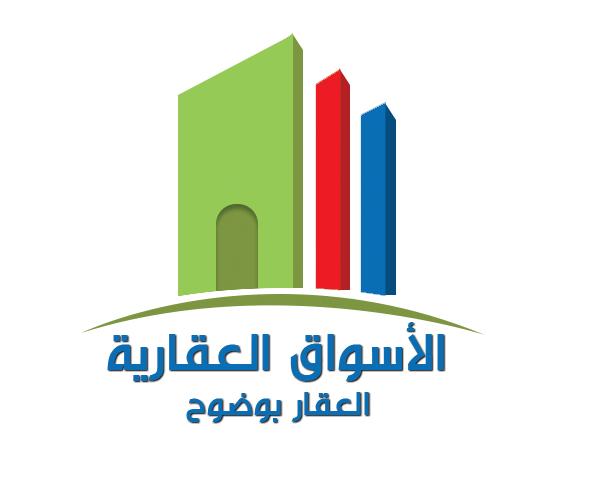 real-estates-logo-design-saudi-arabia