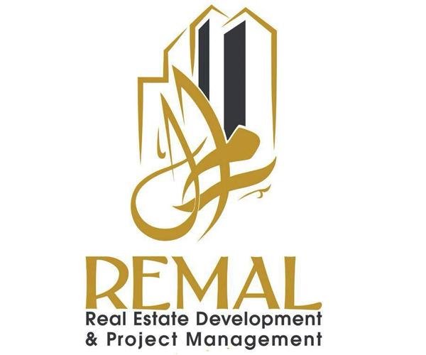 remal-real-estate-logo-in-arabic