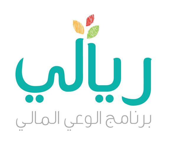 riyali-logo-design-in-arabic-text