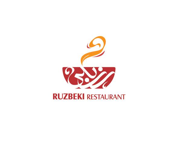 ruzbeki-restaurant-logo-design